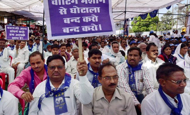Bahujan Samaj Party activists staging dharna during the party\'s nationwide protest against alleged..