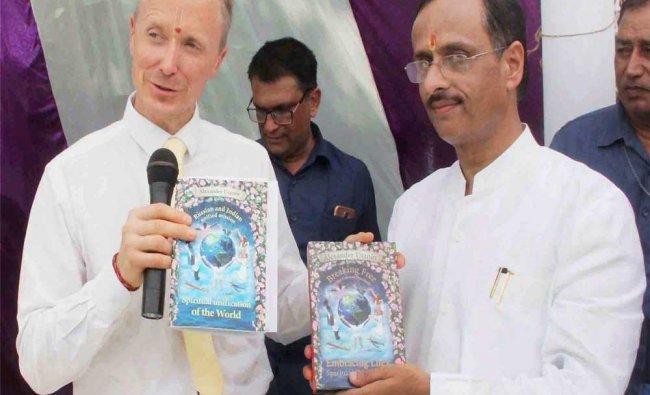 Uttar Pradesh Deputy Chief Minister Dinesh Sharma and UNESCO member Alexander Leicht...
