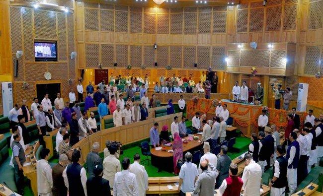 Jammu and Kashmir legislatures observe 2 minute silence to pay homage to former member...