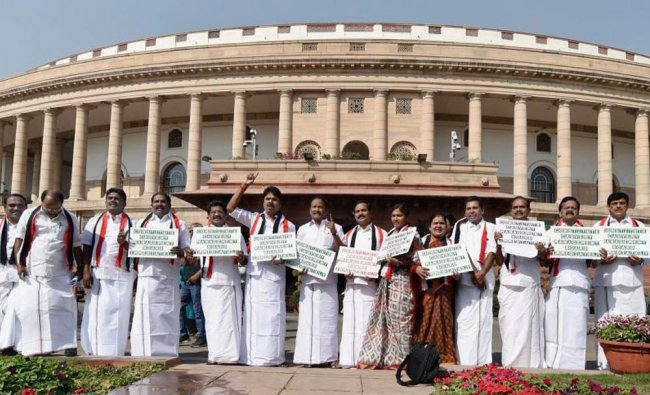 AIADMK MP\'s stage protest at Parliament House demanding for a Cauvery Water Management Board...