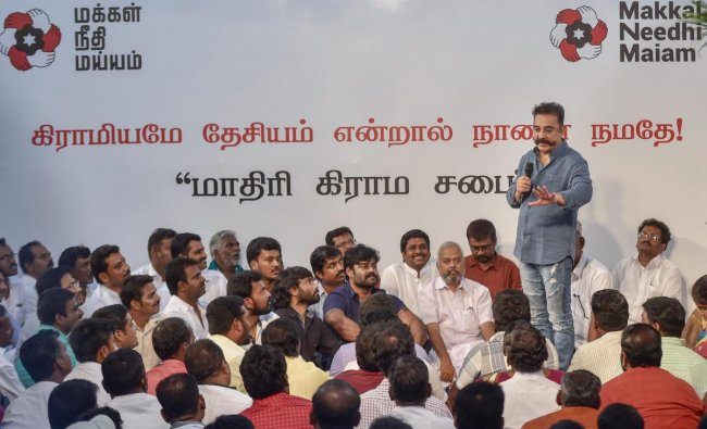 Makkal Needhi Maiam (MNM) president and actor Kamal Haasan at a mock \'gram sabha' at the party headquarters in Chennai on Tuesday. PTI Photo