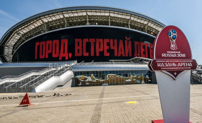 A picture shows the Kazan Arena in the Russian city of Kazan. The stadium will host four group games, a round of 16 matches and a quarter-final of the 2018 FIFA World Cup. Source: Mladen ANTONOV / AFP