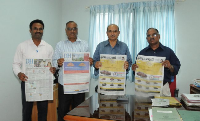 Chief accounts officer of All India Institute of Speech and Hearing K Purushotham, stores and purchase officer G H Ananda Ram, assistant accounts officer A N Prasad and publicity and information officer A R Keerthi release all pages colour edition of Deccan Herald and Prajavani in Mysuru on Friday. DH photo