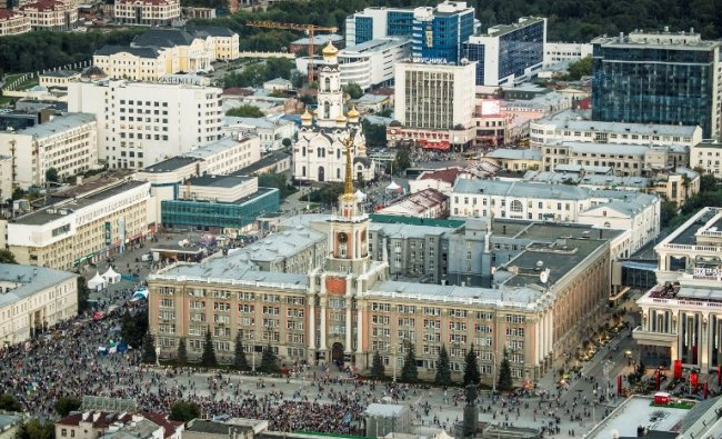 A photo taken on August 19, 2017 shows the 1905 Goda Square in Yekaterinburg. Yekaterinburg will host several matches during the FIFA World Cup 2018. AFP Photo