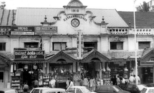 Kannan Building on MG road (1970)