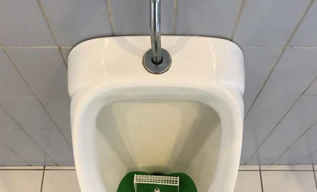 A urinal with a soccer goal inside is seen in a hotel in Saint Petersburg, Russia, June 20, 2018. As well as shooting all the matches, Reuters photographers are producing pictures showing their own quirky view from the sidelines of the World Cup. REUTERS