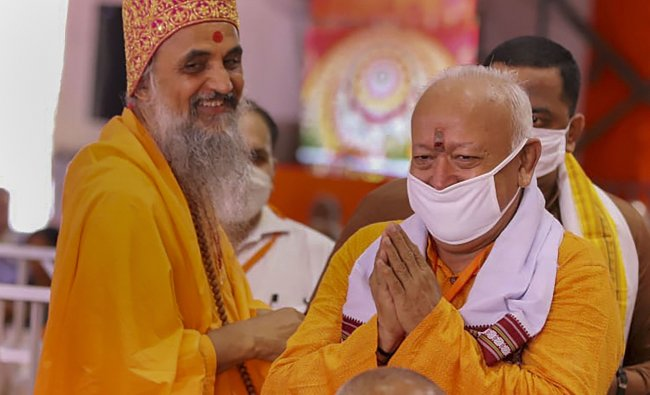 RSS Chief Mohan Bhagwat during the foundation laying ceremony of Ram Temple