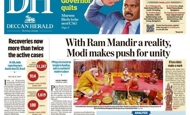 Deccan Herald says, \