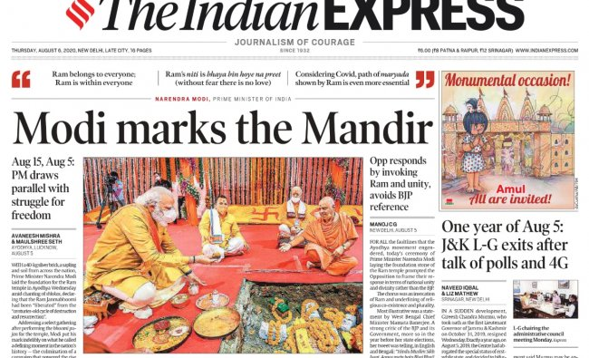 The Indian Express says, \