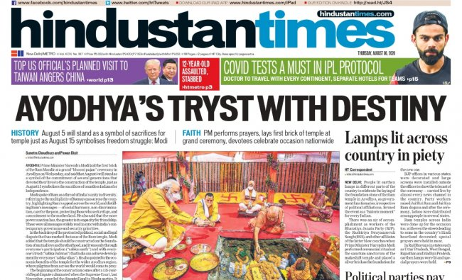 Hindustan Times says, \