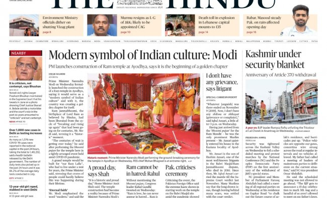 The Hindu quotes the PM. Headline reads, \