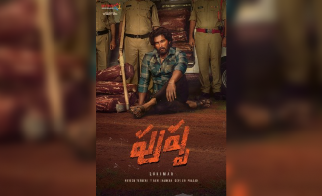 Pushpa | The Sukumar-directed \'Pushpa\' has created a fair deal of buzz among fans as it marks Allu Arjun\'s first collaboration with the \'Karnataka Crush\' Rashmika Mandanna.The film reportedly revolves around smuggling and is likely to feature a gripping climax. Credit: IMDb
