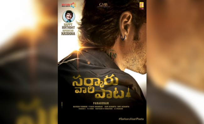 Sarkaru Vaari Paata | Mahesh Babu will be seen in a new avatar in the eagerly-awaited \'Sarkaru Vaari Paata\', directed by \'Geetha Govindam\' helmer Parasuram. The action-entertainer is likely to appeal to the family audience and might help \'Prince\' redefine his reel image. Credit: Twitter/urstrulyMahesh