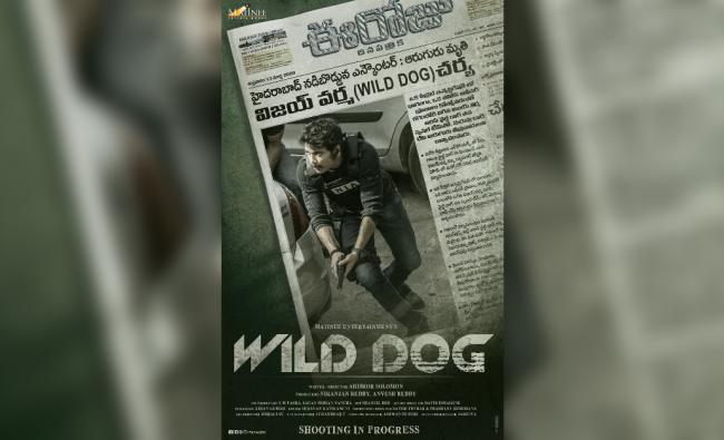 Wild Dog | Actor Nagarjuna, who is going through a dull phase on the work front will be hoping to revive his fortune with the action-packed \'Wild Dog\'. The film marks Saiyami Kher\'s return to the Telugu film industry. Credit: IMDb