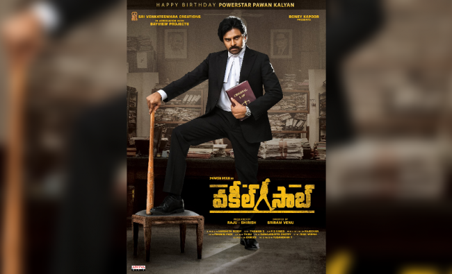 Vakeel Saab | Pawan Kalyan will be seen playing the role of a lawyer in the Dil Raju-backed \'Vakeel Saab\', a remake of the Bollywood hit \'Pink\'. The film revolves around the need to respect consent and highlights that \'no means no\'. Credit: IMDb