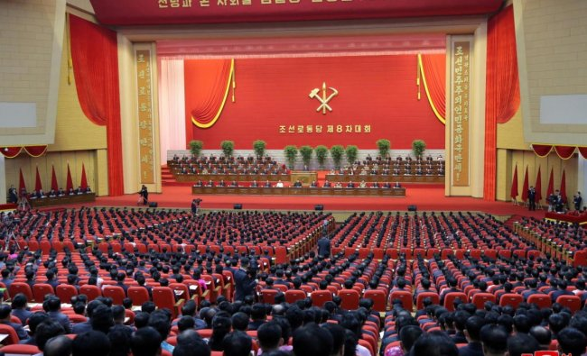 A general view of the 8th Congress of the Workers\' Party in Pyongyang, North Korea, in this photo supplied by North Korea\'s Central News Agency (KCNA) on January 11, 2021. Credit: KCNA/Reuters.