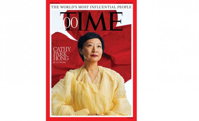 Comedian, writer and actor Cathy Park Hong. Credit: Reuters Photo