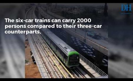 More Coaches for Namma Metro