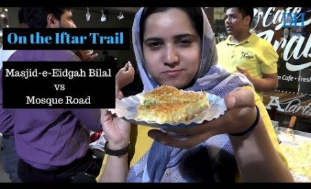 On the Iftar Trail