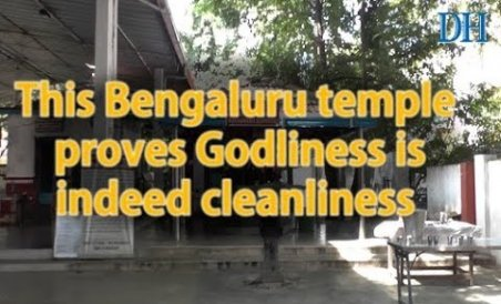 This Bengaluru temple proves Godliness is indeed cleanliness