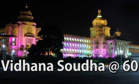 Vidhana Soudha @ 60