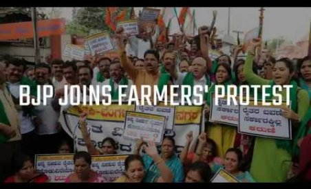 BJP plans mega protest with 1 lakh farmers