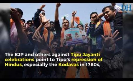 Why celebrate Tipu Jayanti?