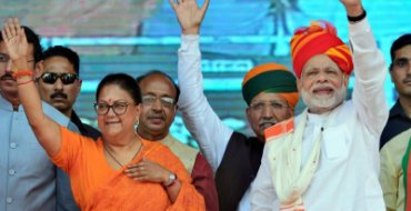 Raje to contest from Jhalrapatan constituency