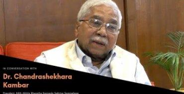 In conversation with Dr Chandrashekhara Kambar