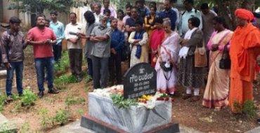 Tribute to Gauri Lankesh