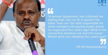 Karnataka's sugarcane crisis explained