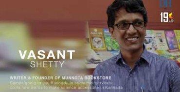 Vasant Shetty: Champion of Kannada and Federalism