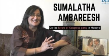 The party is in a unique situation: Sumalatha