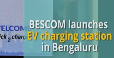 First time in India, BESCOM launches public EV charging station in Bengaluru