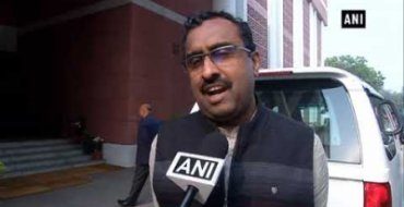 We've shown commitment to construct Ram Temple: Madhav