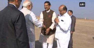 PM Modi arrived in Bidar on Wednesday