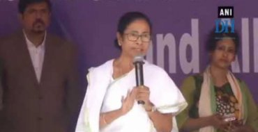 SC verdict 'moral victory' for us: Mamata Banerjee