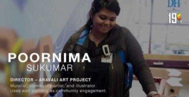 Public Art to Amplify Transgender Voices