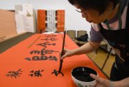 Calligraphers craft messages in Taiwan