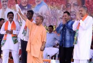 Cong govt supported jihadi elements: Yogi