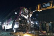Bus rams parked truck; 7 killed, 16 wounded