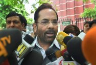 Textbooks should include chapter on Emergency: Naqvi