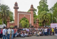 Why no quota for Dalits' admission in AMU: SC/ST panel