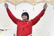 Neeraj Chopra strikes gold at French meet