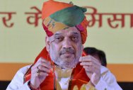 Amit Shah to skip MK memorial event