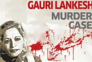 Gauri murder: Advance bail rejected to 4