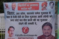 Hardik's hoardings assure protection to Biharis