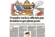 DH talkback: Huge response to transfer racket article
