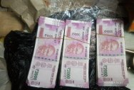 NIA chargesheets 4 in fake currency case