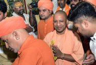 Faizabad district to be renamed as Ayodhya: Yogi